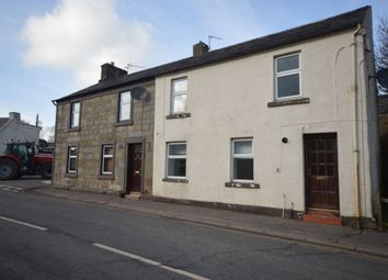 Thumbnail 2 bed cottage for sale in Millar Street, Strathaven, South Lanarkshire
