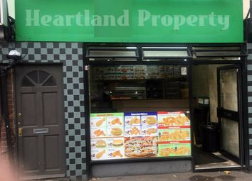 Thumbnail Restaurant/cafe for sale in Hoe Street, Walthamstow