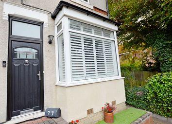 Thumbnail 3 bed terraced house for sale in Somerset Road, Erdington, Birmingham