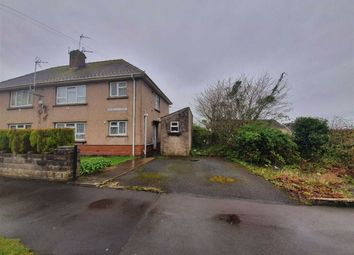 Thumbnail 1 bed flat for sale in Broadoak Court, Loughor, Swansea