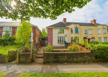 3 bed end terrace house to rent in West Boulevard, Quinton, Birmingham, West Midlands B32