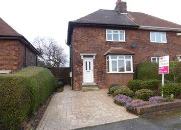 Thumbnail 2 bedroom property to rent in Manor Road, Killamarsh, Sheffield