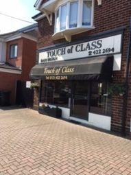 Thumbnail Retail premises for sale in Halesowen, West Midlands