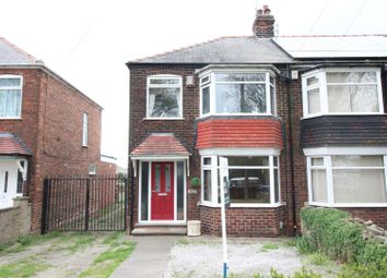 Thumbnail 3 bed end terrace house for sale in Inglemire Lane, Hull