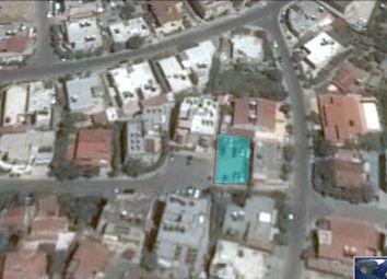 Thumbnail Land for sale in Strovolos, Nicosia, Cyprus