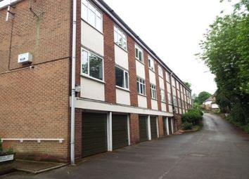 Thumbnail 1 bed flat to rent in West House, Norton Lees
