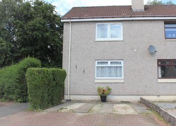 Thumbnail 2 bed end terrace house for sale in Montrose Gardens, Kilsyth