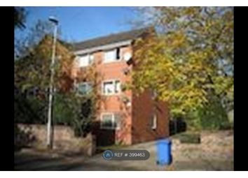 Thumbnail 1 bed flat to rent in Lees Hall Court, Manchester