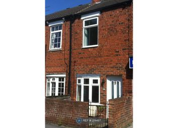 Thumbnail 2 bed end terrace house to rent in Main Street, Willerby