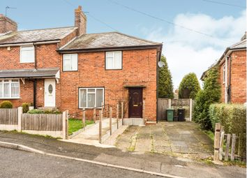 Thumbnail 3 bedroom end terrace house for sale in North Oval, Dudley