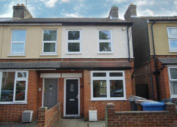Thumbnail 3 bed end terrace house to rent in Henniker Road, Ipswich