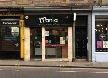 Thumbnail Restaurant/cafe for sale in Lauriston Place, Edinburgh