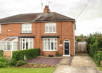 Thumbnail 3 bed property for sale in Barton Road, Wrawby, Brigg