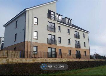 Thumbnail 2 bed flat to rent in Falkirk Road, Bonnybridge