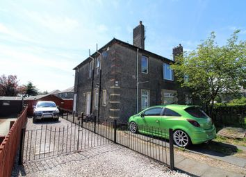 Thumbnail 2 bed flat for sale in Heathfield Road, Ayr
