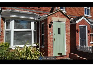 Thumbnail 4 bedroom terraced house to rent in Caldecote Street, Newport Pagnell