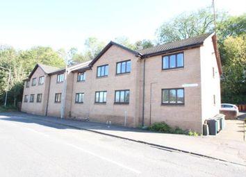 Thumbnail 2 bed flat for sale in Broomhill Court, Eastside, Kirkintilloch, East Dunbartonshire
