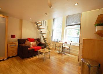 Thumbnail Studio to rent in Stanwick Road, West Kensington