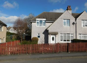 3 bed semi-detached house for sale in Eureka Road, Midway, Swadlincote DE11