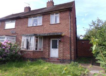 Thumbnail 3 bedroom semi-detached house for sale in Kirkdale Avenue, Spondon, Derby, Derbyshire