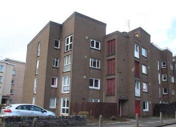 Thumbnail 2 bed flat for sale in Ivanhoe Road, Greenfaulds, Cumbernauld, North Lanarkshire