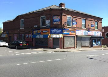 Thumbnail Retail premises for sale in Icknield Port Road, Ladywood, Birmingham