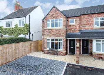 Thumbnail 3 bed property for sale in Kilnview Croft, Driffield