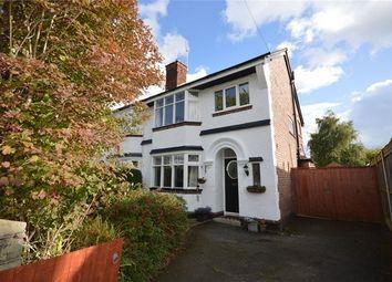 Thumbnail 3 bed semi-detached house for sale in Langdale Road, Bebington, Merseyside