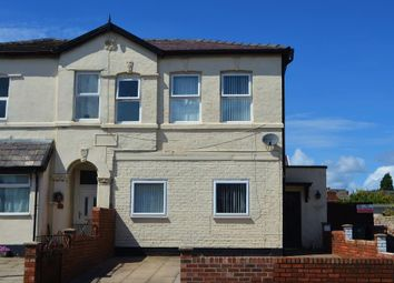 Thumbnail 2 bed end terrace house for sale in Cemetery Road, Southport