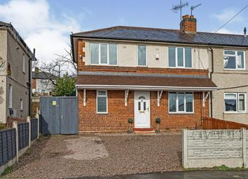 3 bed semi-detached house for sale in Rookery Avenue, Brierley Hill, West Midlands DY5