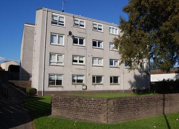 Thumbnail 2 bed flat to rent in Shaw Court, Erskine