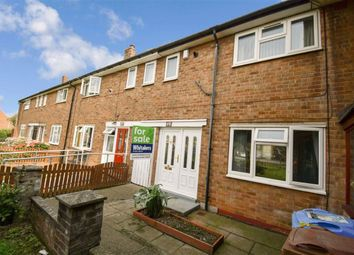 2 bed terraced house for sale in Annandale Road, Greatfield Estate, Hull HU9