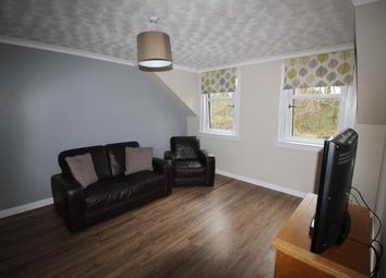 Thumbnail 2 bedroom flat to rent in Millside Terrace, Peterculter