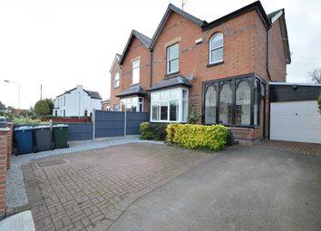 Thumbnail 3 bed semi-detached house for sale in Normanton Lane, Keyworth, Nottingham
