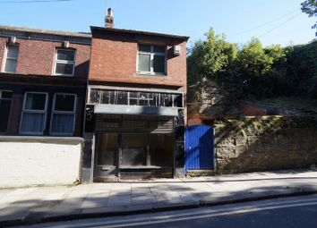 Thumbnail Property to rent in Mill Hill Road, Pontefract