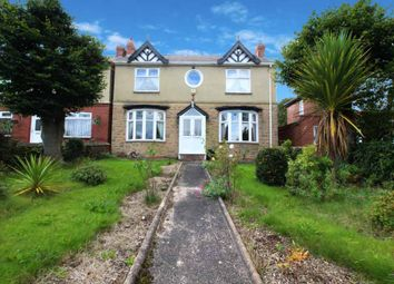 Thumbnail 3 bed detached house for sale in Elm Green Lane, Doncaster, South Yorkshire
