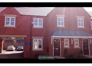 Thumbnail 3 bed end terrace house to rent in Harper Close, Winnington