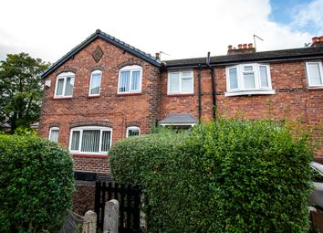Thumbnail 3 bed end terrace house for sale in Leafield Avenue, Didsbury, Manchester