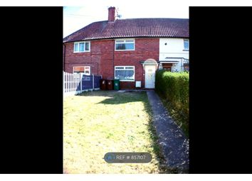 2 bed terraced house to rent in Arden Close, Beeston NG9