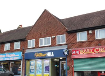 Thumbnail 1 bed flat for sale in Brockwell Road, Birmingham