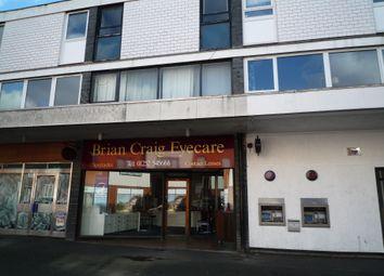 Thumbnail Retail premises to let in 20 Victoria Road, Farnborough