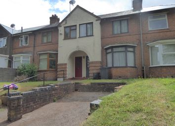 Thumbnail 3 bed terraced house for sale in Barnsdale Crescent, Northfield, Birmingham