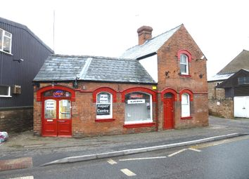 Thumbnail Retail premises to let in Millpond Street, Ross On Wye