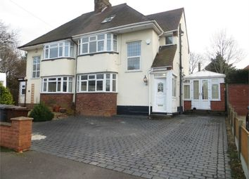 Thumbnail 4 bedroom semi-detached house for sale in Westminister Avenue, Penn, Wolverhampton