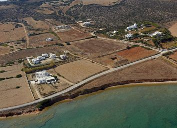 Thumbnail Land for sale in Antiparos, Paros, Cyclade Islands, South Aegean, Greece
