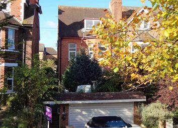Thumbnail 5 bedroom semi-detached house for sale in Beachborough Road, Folkestone