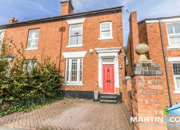 Thumbnail 4 bed end terrace house for sale in Greenfield Road, Harborne