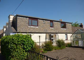 Thumbnail 3 bed end terrace house for sale in Castleton, Auchterarder