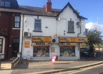 Thumbnail Retail premises for sale in Denby Dale Road, Wakefield