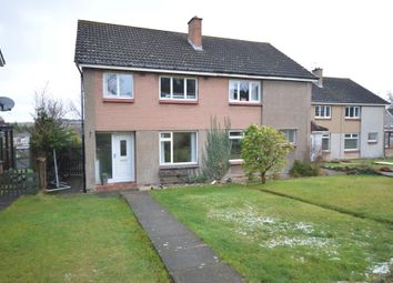 Thumbnail 3 bed semi-detached house for sale in 5 Knightslaw Place, Penicuik